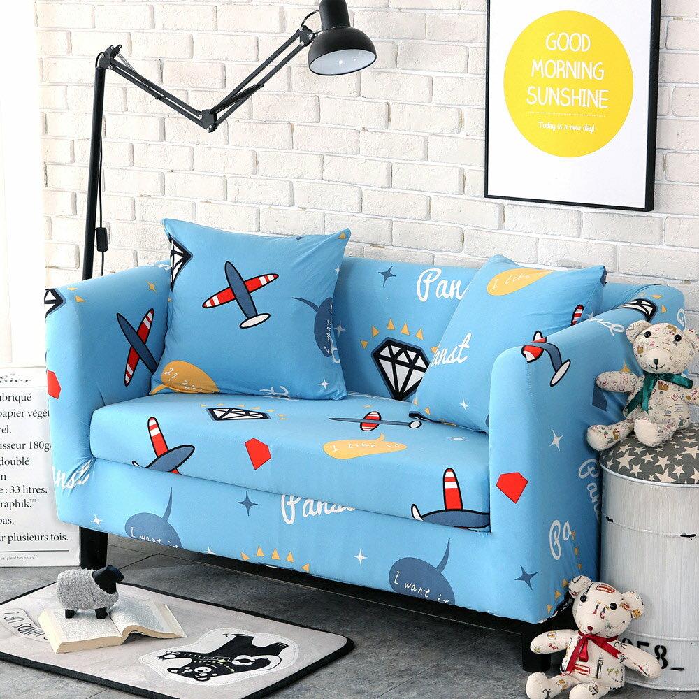 飛行夢想彈性沙發套 沙發罩-沙發 推薦 組合-1+2+3人座