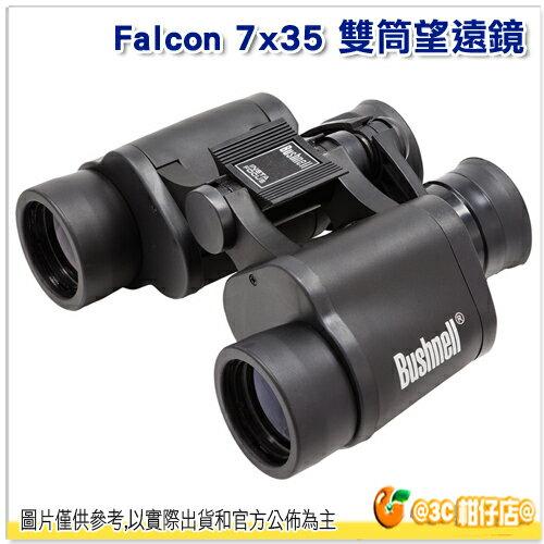 Bushnell 博士能 Falcon 7x35 雙筒望遠鏡 普羅棱鏡 雙筒 望遠鏡 133410 公司貨
