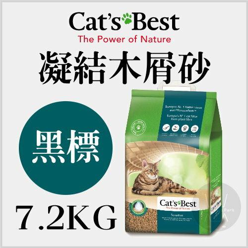 CAT'S BEST 凱優[黑標凝結木屑砂,7.2kg](2包免運組) 0