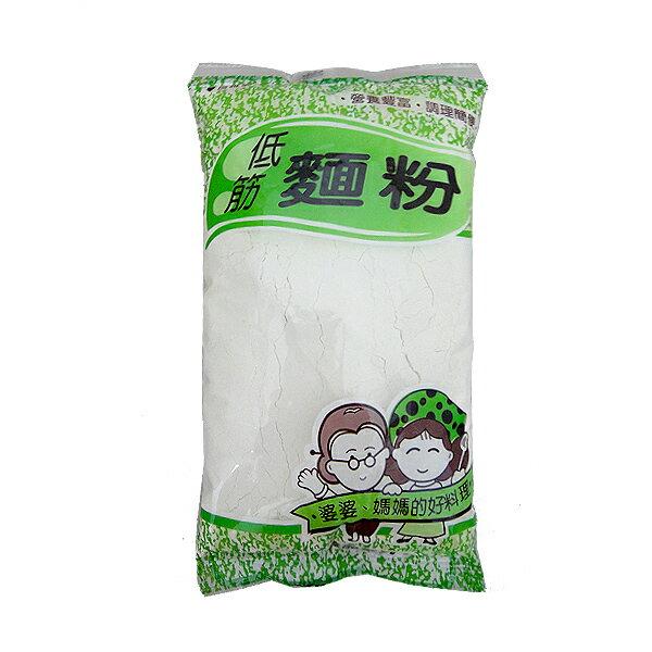 良維 低筋麵粉 500g【康鄰超市】