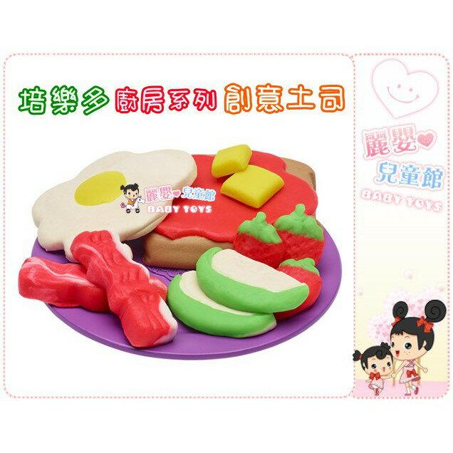 麗嬰兒童玩具館~培樂多Play-Doh創意DIY黏土-廚房系列-創意土司 3