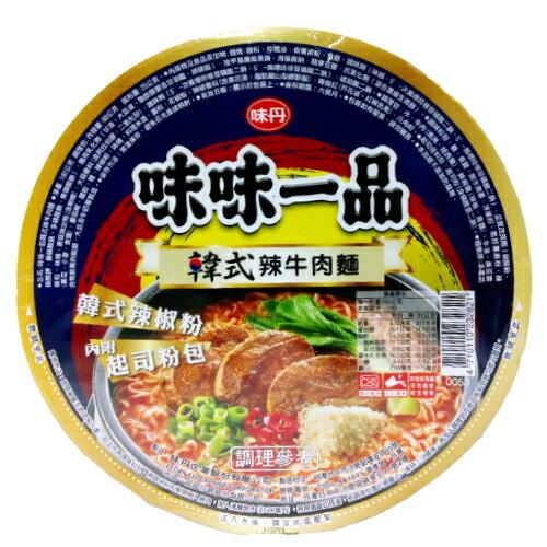 味味一品韓式辣牛肉碗麵180g*2【愛買】