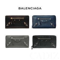 法國正品 Balenciaga CLASSIC CONTINENTAL ZIP AROUND 羊皮拉鍊長夾 253036