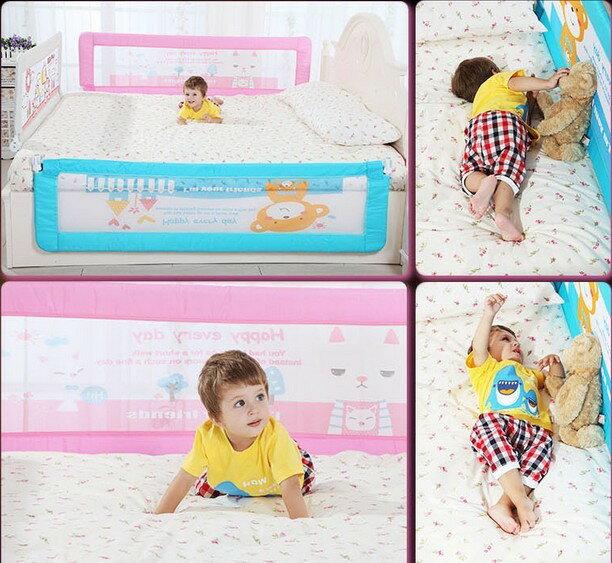 高品質 床護欄 床圍欄 床欄 門欄 床邊護欄 掀床 平板床通用 150CM/180cm 嵌入16CM 單個售價