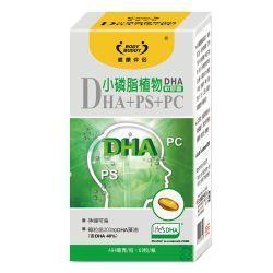 【健康伴侶】 小磷脂植物DHA軟膠囊DHA+PS+PC494毫克/60粒盒【樂寶家】