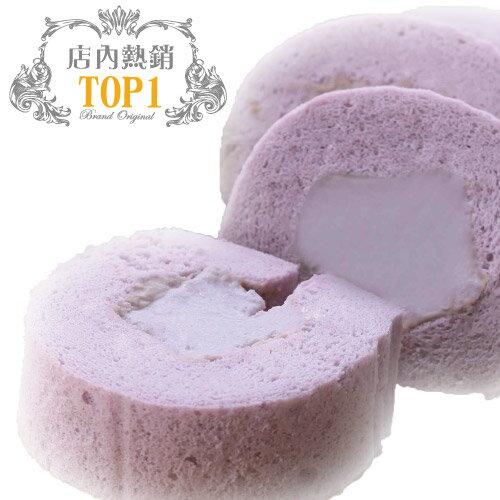【喜之坊】芋泥奶凍捲2盒優惠免運組合 ~超美味上市★樂天歡慶母親節滿499免運 1