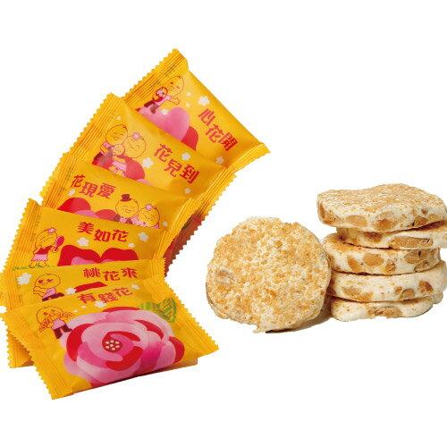 【喜之坊】激推!暢銷花甜喜事冠軍圓片牛軋糖『一天賣出500包的好滋味』★7月全館滿499免運 2