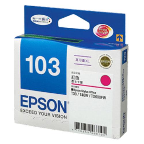 【EPSON 墨水匣】T103350 高容量 紅色原廠墨水匣