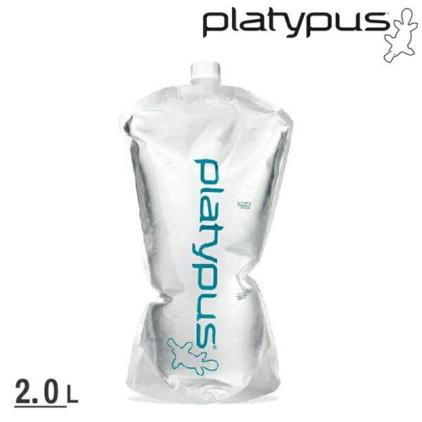 【【蘋果戶外】】platypus07601Platy2.0L鴨嘴獸水袋蓄水袋儲水袋登山水袋自行車水袋