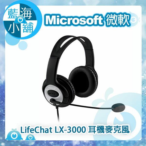 Microsoft 微軟 LifeChat LX-3000耳機麥克風