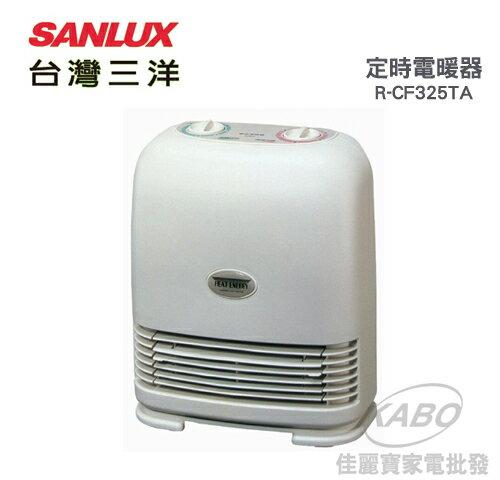 <br/><br/>  【佳麗寶】-【SANLUX台灣三洋】定時陶瓷式電暖器【R-CF325TA】<br/><br/>