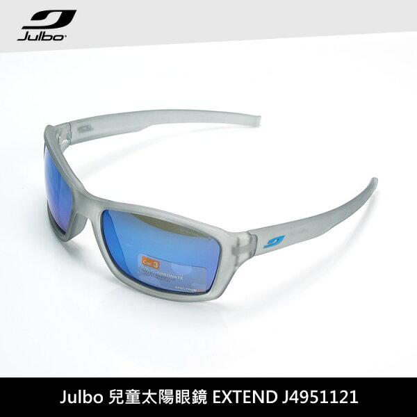 Julbo兒童太陽眼鏡EXTENDJ4951121城市綠洲(太陽眼鏡、兒童太陽眼鏡、抗uv)