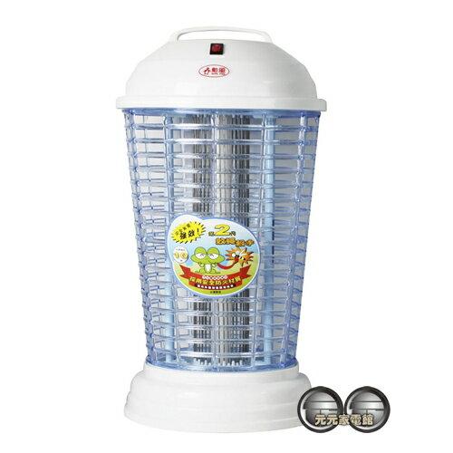 勳風10W補蚊燈HF-8218