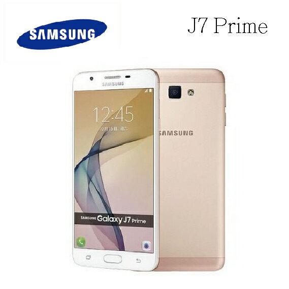 Samsung Galaxy J7 Prime J上厲害 攜碼/新辦/續約遠傳電信門號專案 手機最低1元