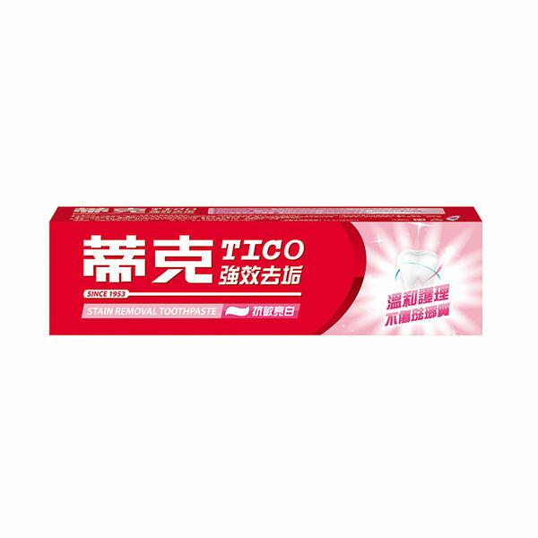 蒂克強效去垢牙膏(抗敏亮白)120g