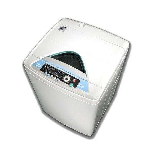 台灣三洋SANLUX10kg單槽洗衣機SW-10UF8全自動NEURO&FUZZY智慧型控制