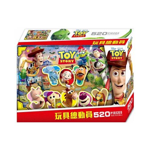 【卡通夢工場】玩具總動員520片盒裝拼圖 QFR27A