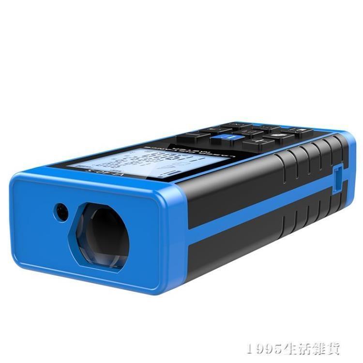 激光測距儀高精度紅外線測量儀手持距離量房儀激光尺電子尺 凡卡時尚