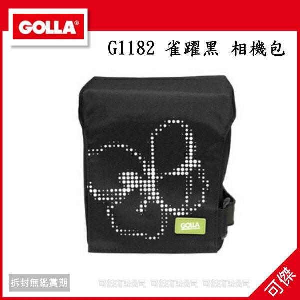 可傑  芬蘭 GOLLA G1182 雀躍黑 相機包 攝影包 適合 J2 GF5 GX1 出清款