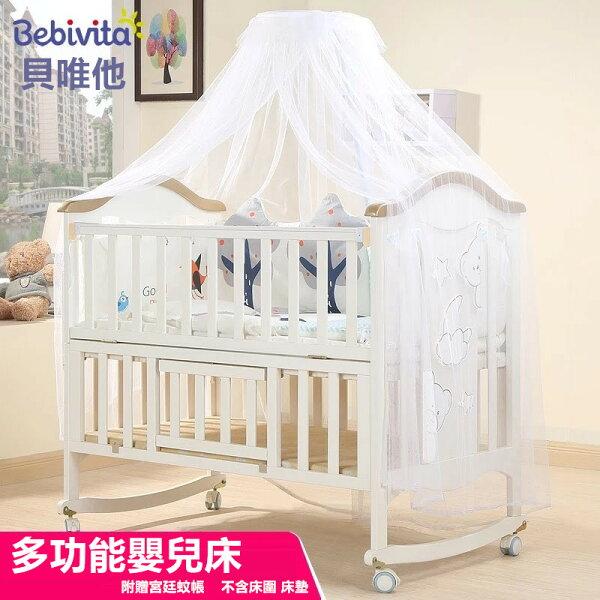 嬰兒床遊戲床簡約歐式烤漆美觀大方搖床小床大床附贈宮廷蚊帳
