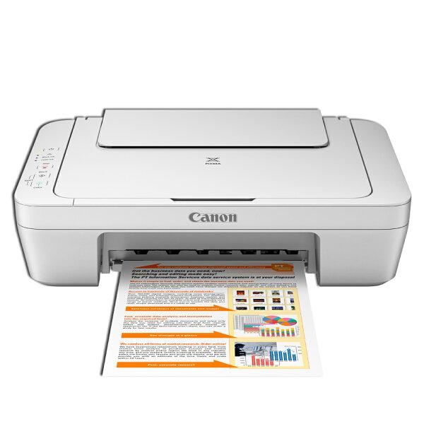 JT3C:【最高折$350】CanonPIXMAMG2570多功能相片複合機