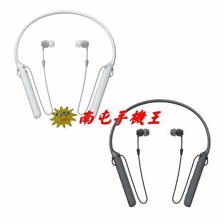 +南屯手機王+SONY頸掛式無線入耳式耳機WI-C400【宅配免運費】