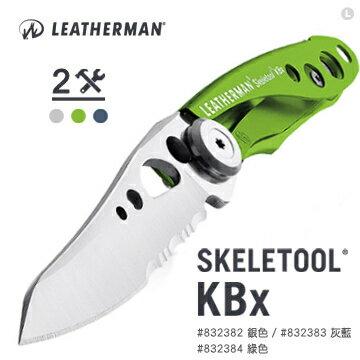 Leatherman SKELETOOL KBX 半齒半刃折刀/露營小刀/隨身折刀 832384 綠色