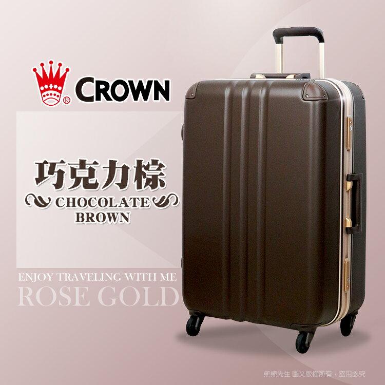 【萬聖節PARTY TIME★買箱送新秀麗收納袋】《熊熊先生》Crown皇冠 29吋行李箱旅行箱 C-FE240