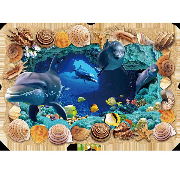 BO雜貨【YV2896-1】創意可重覆貼壁貼地板貼時尚組合壁貼超大3D立體窗景穿牆海底世界XL8126
