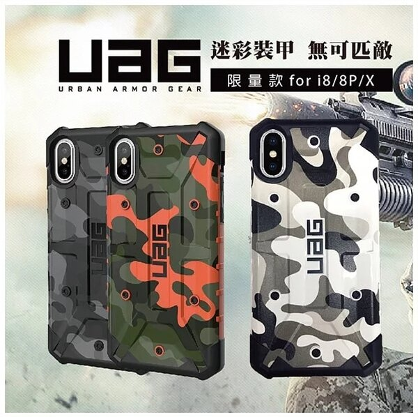 倍思iPhone66s78PlusX-耐衝擊迷彩保護殼蘋果保護殼手機保護殼生日禮物