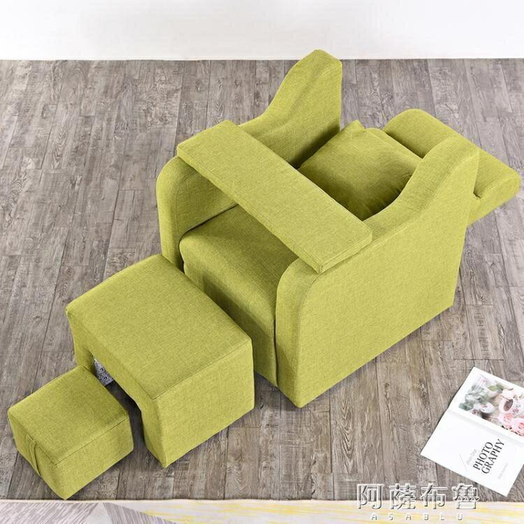【免運】電動沙發 美足椅美腳椅子做腳足療足浴電動美容美睫躺椅可躺沙發椅 MKS阿薩布魯