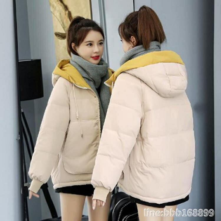 羽絨外套 輕薄羽絨服年新款女冬季外套短款面包服加厚羽絨內膽 -盛行華爾街