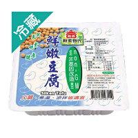 火鍋醬料推薦到義美鮮嫩豆腐290g【愛買冷藏】就在愛買線上購物推薦火鍋醬料