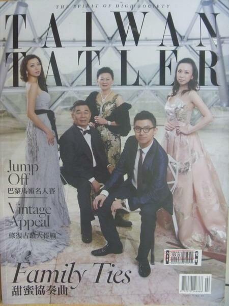 【書寶二手書T6/雜誌期刊_ZHT】Taiwan Tatler_2014/2_Jump Off等