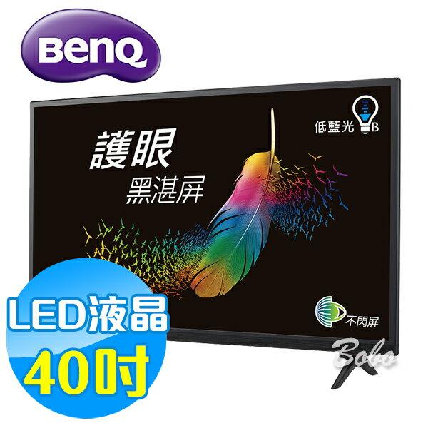 BenQ明基 40吋 40CF500 LED液晶顯示器 液晶電視 (含視訊盒) 智慧藍光不閃屏