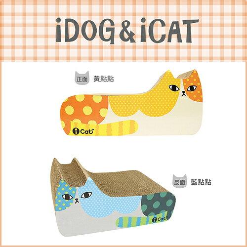 【日本ICAT】 雙面手繪感塗鴉貓抓板-貓點點