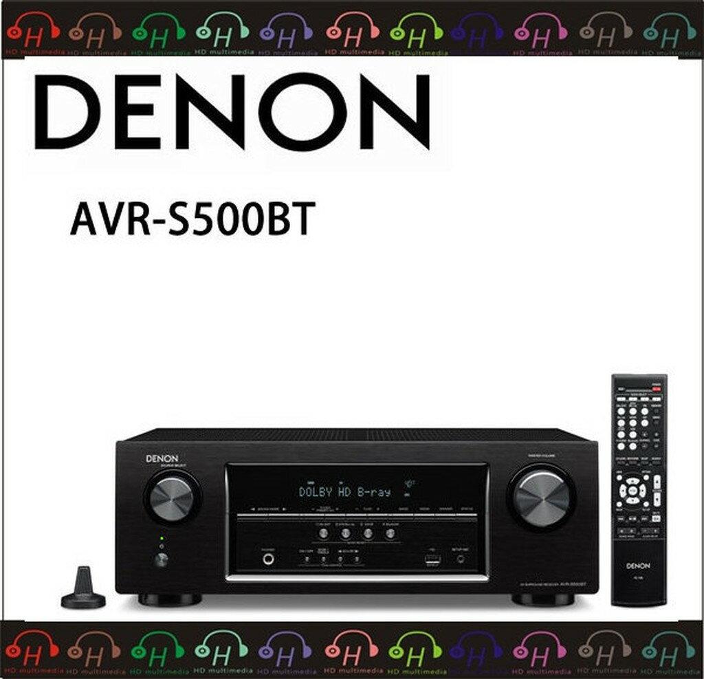 弘達影音多媒體 DENON AVR-S500BT 5.2聲道 3D藍光 AV擴大機 免運費!