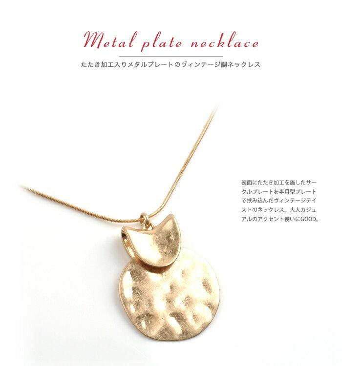 日本CREAM DOT  /  個性款長項鍊  /  qc0400  /  日本必買 日本樂天直送(1490) 1