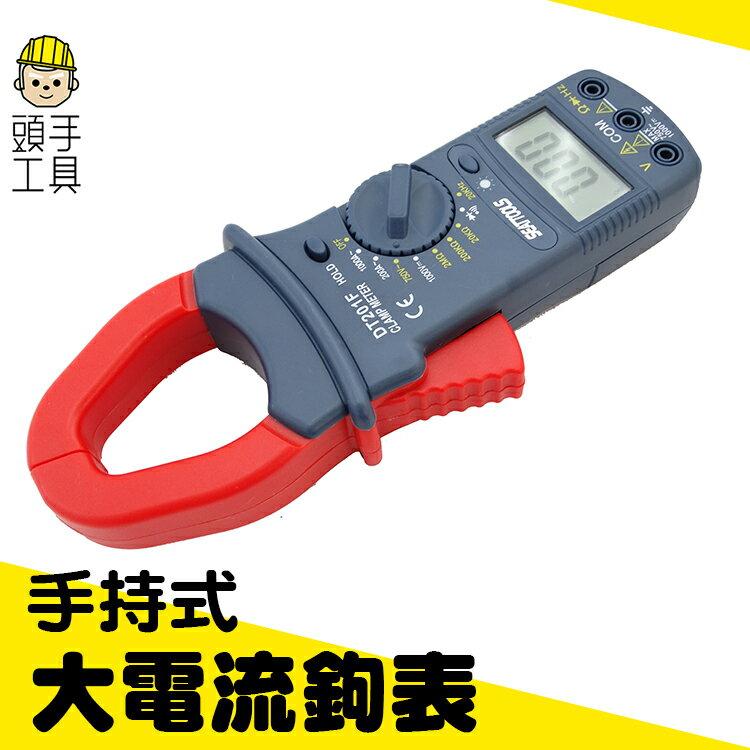 《頭 具》三用電流頻率鉤錶 非接觸測量 交流電流 直流電壓