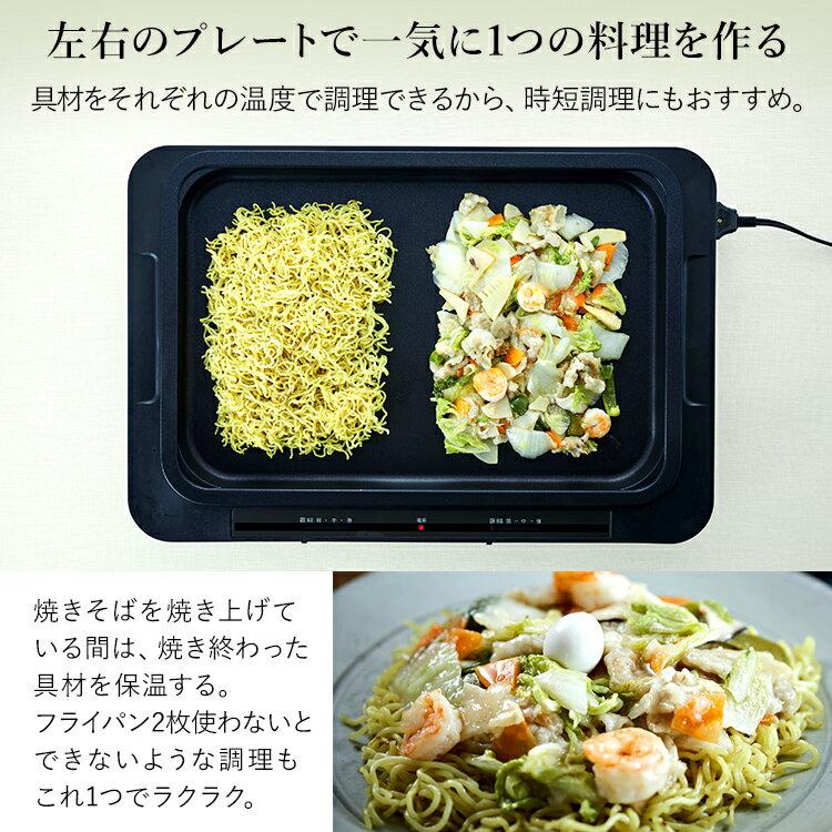 日本 IRIS OHYAMA  /  多功能電烤盤 左右獨立控溫 ( 附平盤+分隔盤 )  /  WHP-012。日本必買 日本樂天代購(12800) /  件件含運 7