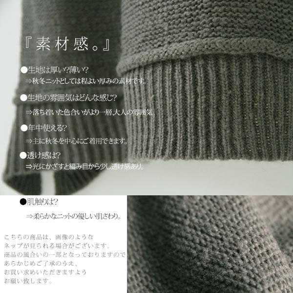 osharewalker  長款短袖針織連衣裙 / D002D-MIG010。1色(5994)-日本必買代購 / 日本樂天 2