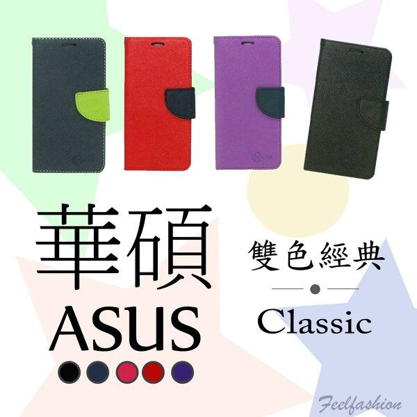 華碩ASUSZenfoneMaxProZB601KLZB602KL經典款TPU軟殼側掀可立保護皮套手機支架