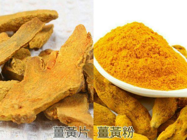 {清新自在}100%省產純薑黃粉台灣薑黃粉150公克包