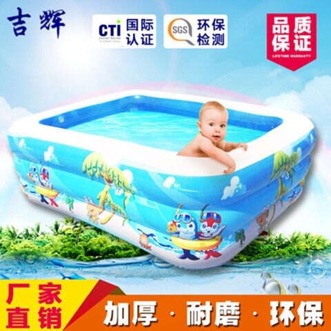 兒童充氣游泳池加厚寶寶家用嬰兒新生兒成人超大號家庭海洋球水池 摩可美家