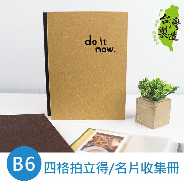 珠友DO-78032B632K四格拍立得名片卡片收集冊-160枚