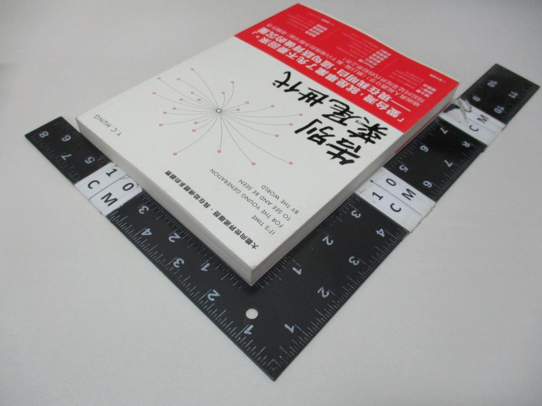 【書寶二手書T5/勵志_H35】告別菜尾世代-大膽向世界遞履歷,我在哈佛體系的觀察_Y.C.Hung