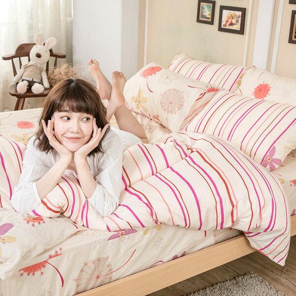 戀家小舖:床包雙人-100%純棉【輕盈粉】含兩件枕套,台灣製,戀家小舖