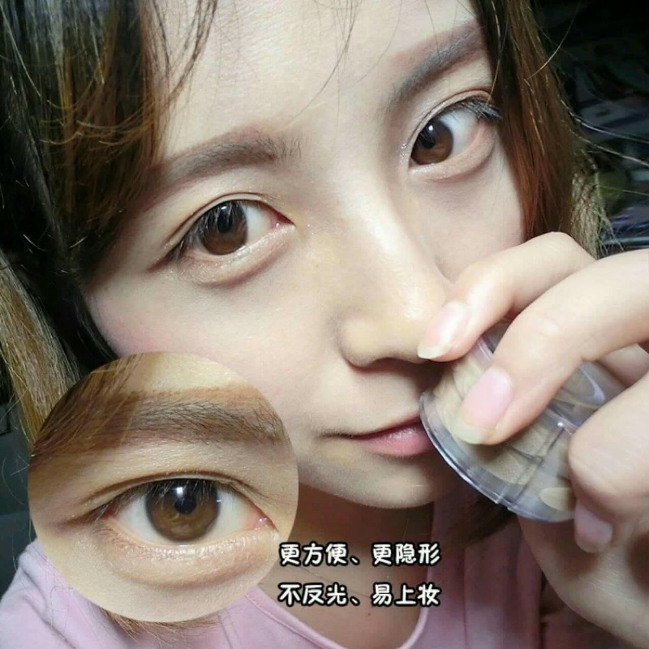 出清 隱形 雙眼皮貼 600入 卷筒蕾絲網狀雙眼皮貼/肉色無痕雙眼皮貼 300回 【規格】300回/一入裝(一捲)
