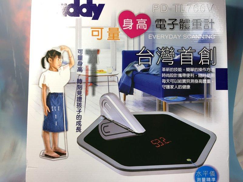 【八八八】e網購~【台菱可量身高電子體重計TL766V】042605