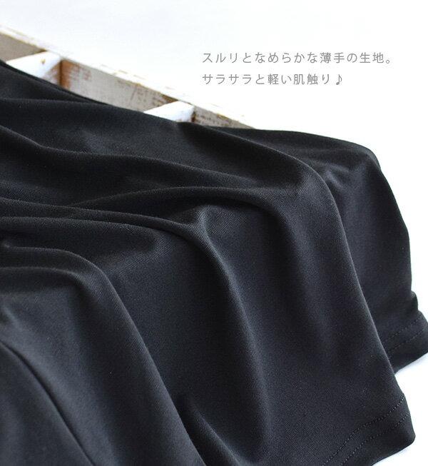 e-zakka Cool Fit!舒適涼感 女士七分袖上衣-日本必買 日本樂天代購 /  件件含運 5